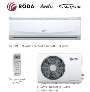 Сплит-система RÖDA серии ARCTIC